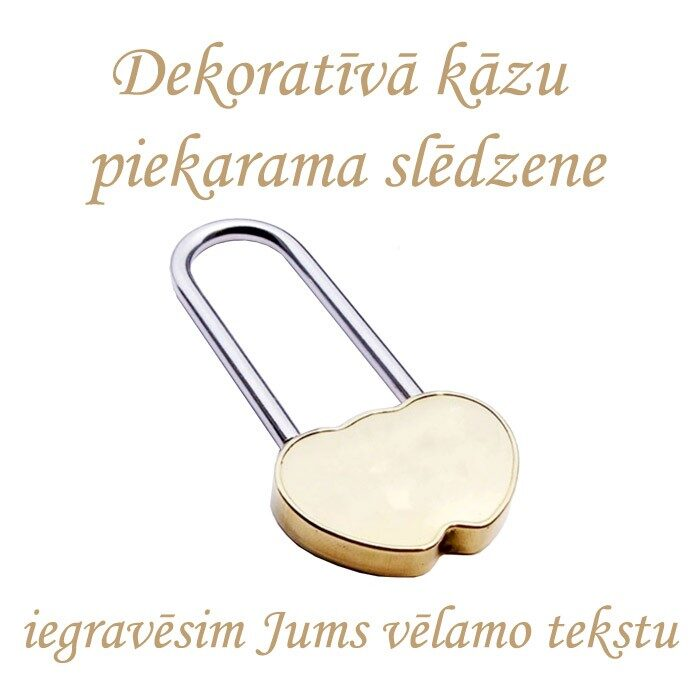 Kāzu atslēga ATSLEGA-DD ar gravējumu
