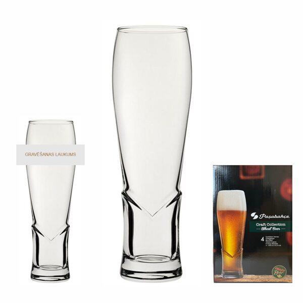 Alus glāze BK111256 ar gravējumu