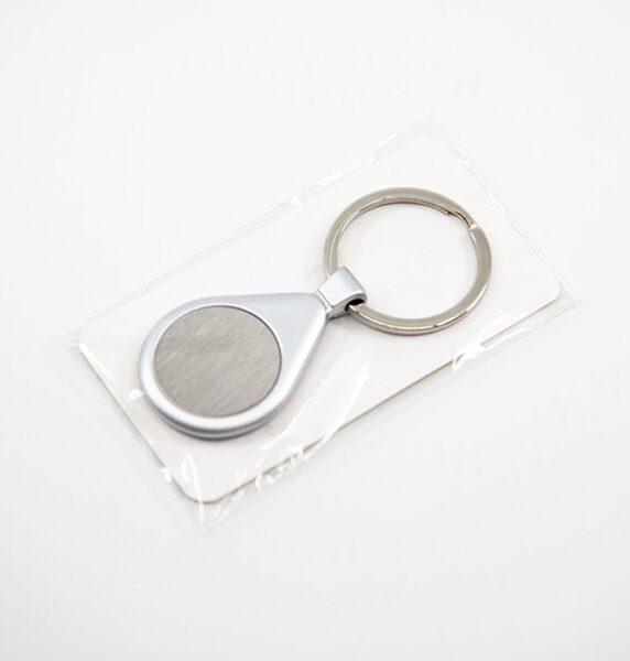 Atslēgu piekariņš 1109-DD ar gravējumu